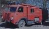 Bojowy Star-25, wykorzystywany był w akcjach od 1968 roku.
