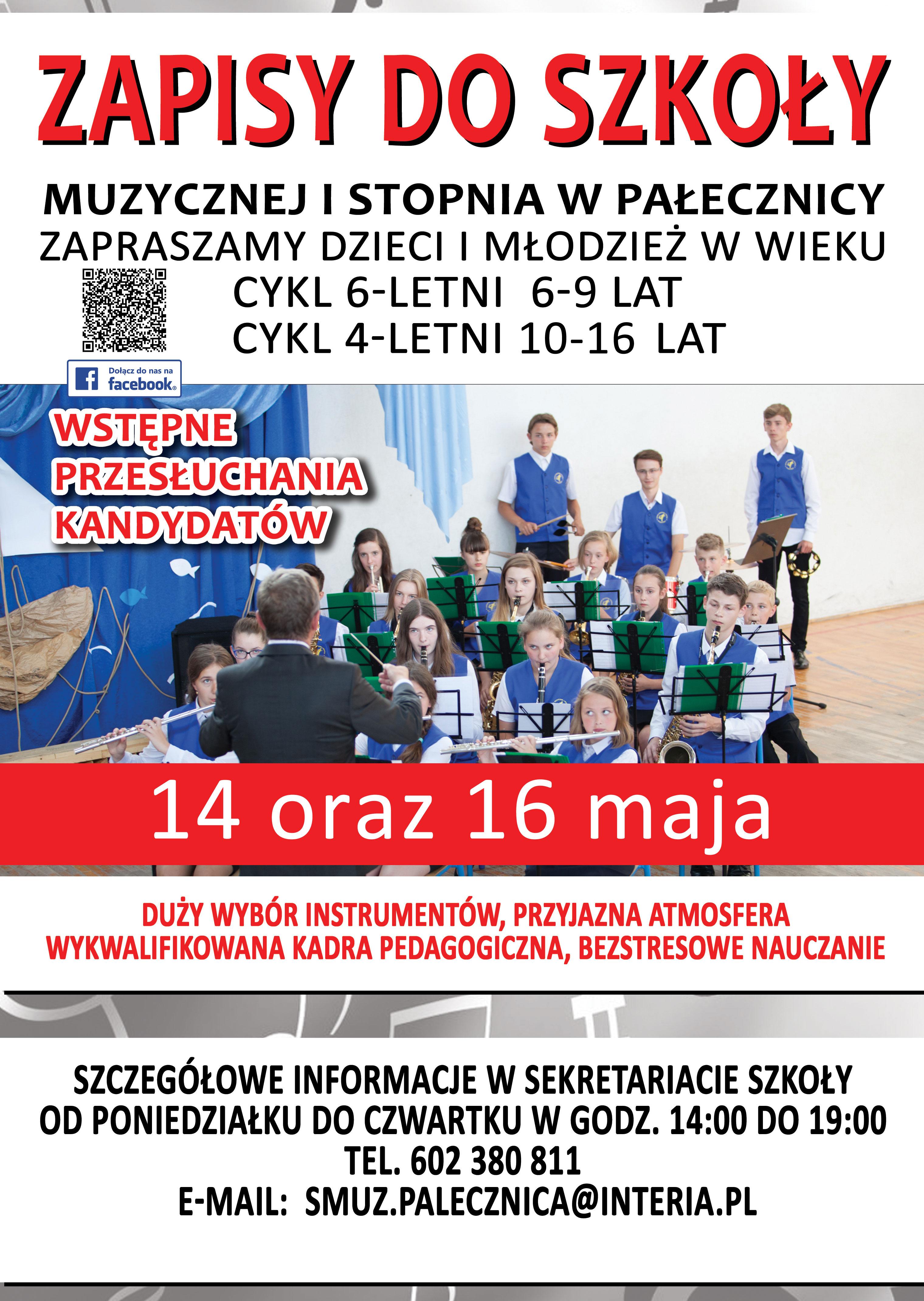 Ulotka-A5-1-str-(1)